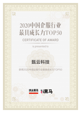 https://www.going-link.com/certificate-img-03.png