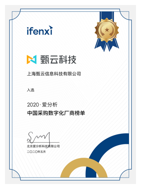 https://www.going-link.com/certificate-img-06.png