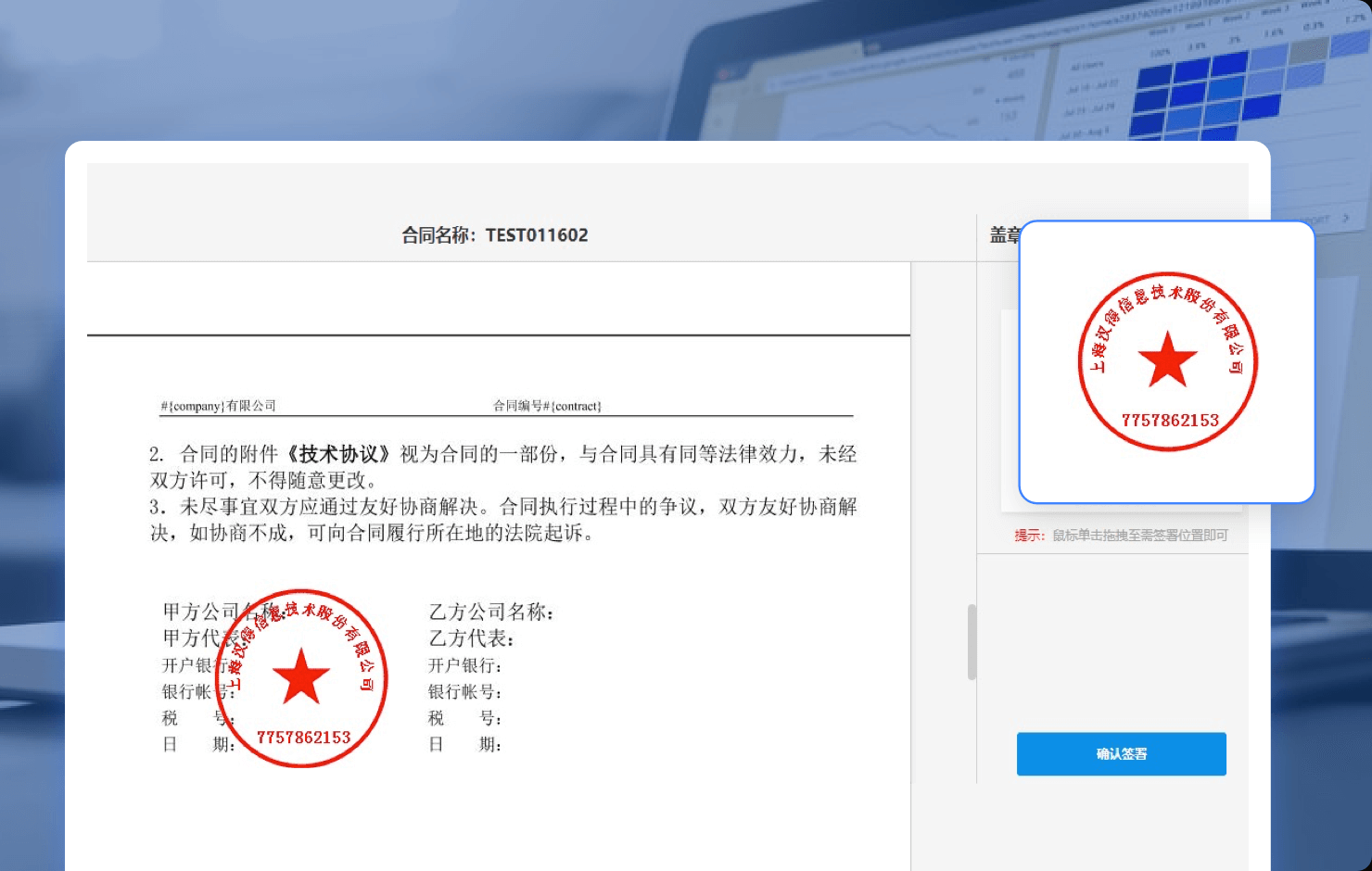https://www.going-link.com/manage-img-07.png